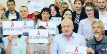 Официальное разрешение на равное консультирование людей, живущих с ВИЧ.