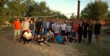 Волейбол в реабилитационном центре «Боровое»...